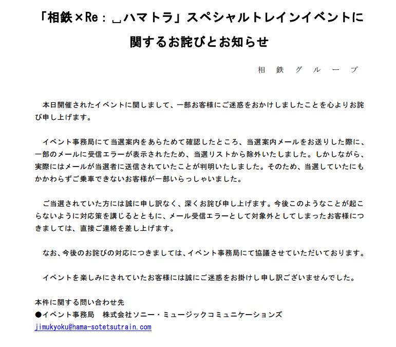 スクリーンショット 2014-08-24 18.52.27