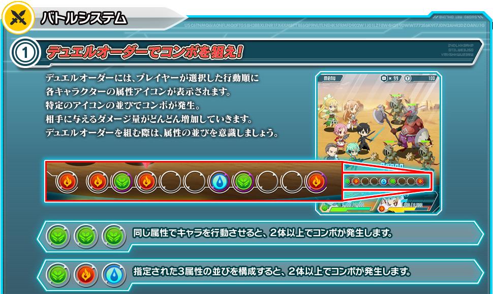 img_system_01