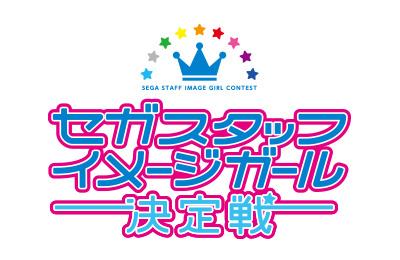 logo_fuchinasi