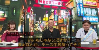 大物ゲームプロデューサー「韓国のBTS、中国の原神、エンタメで今日本は負けてる」